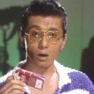 三浦洋一の息子(慶光)の出生の秘密とは?借金で自宅売却?現在は?【爆報フライデー】