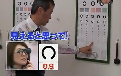 ほんま でっか 視力 回復