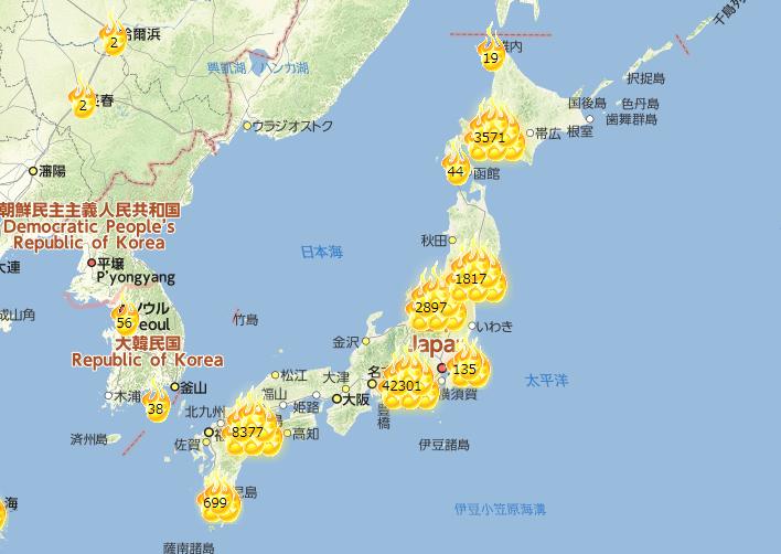 てる マップ 大島 事故物件マップ